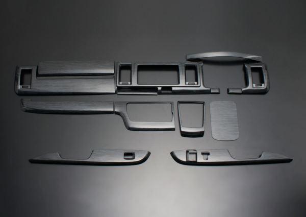 200 ハイエース 標準ボディ | インテリアパネル【フェガーリ】【送料無料!!】ハイエース 200系 4型/5型 S-GL 標準ボディ トップグレード インテリアパネル 14ピース 黒木目