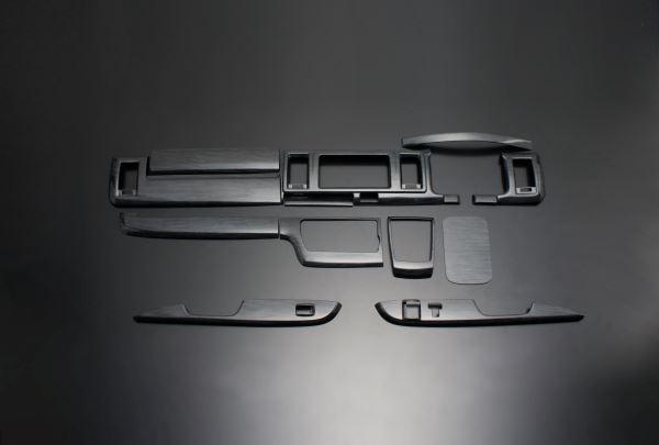 200 ハイエース ワイド | インテリアパネル【フェガーリ】【送料無料!!】ハイエース 200系 4型/5型 S-GL ワイドボディ トップグレード インテリアパネル 14ピース 黒木目