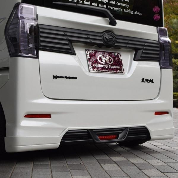 LA600/610 タント   リアバンパーカバー / リアハーフ【バタフライシステム】タントカスタム LA600S トップエディション 【GLANZ】リアハーフスポイラー(付加タイプ)塗装済ブライトシルバー(S28)