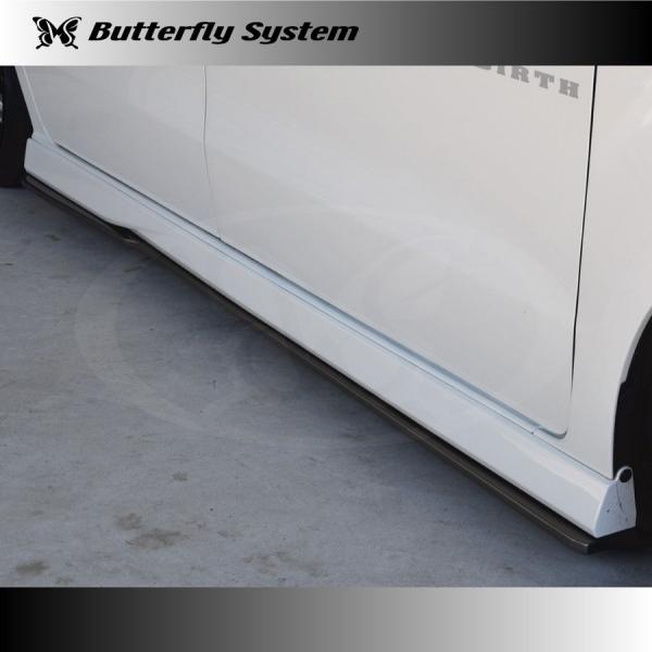 N BOX Custom | サイドステップ | Butterfly System N BOX Custom | サイドステップ【バタフライシステム】N-BOX カスタム JF3/4 【GLANZ】サイドフラップスポイラー(付加タイプ) 塗装無し