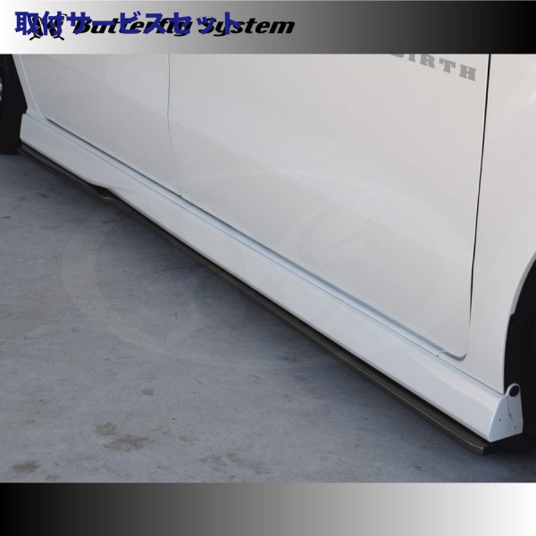 【関西、関東限定】取付サービス品N BOX Custom | サイドステップ【バタフライシステム】N-BOX カスタム JF3/4 【GLANZ】サイドフラップスポイラー(付加タイプ) 塗装済ルナシルバーメタリック(NH830M)