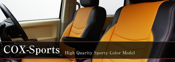 DY デミオ | シートカバー【ダティ】デミオ DY5W/DY3W/DY5R/DY3R (H17.04~H19.07) 運転席アーム無車 シートカバー COX-SPORTS 外側カラー:キャメル (SS-PVC)
