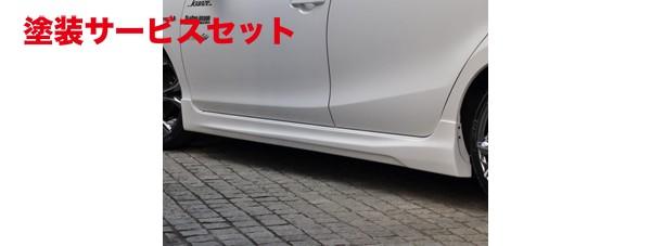 ★色番号塗装発送NHP10 アクア | サイドステップ【バックスクラッチャー】アクア 10 CODE-P13H SIDE SKIRT