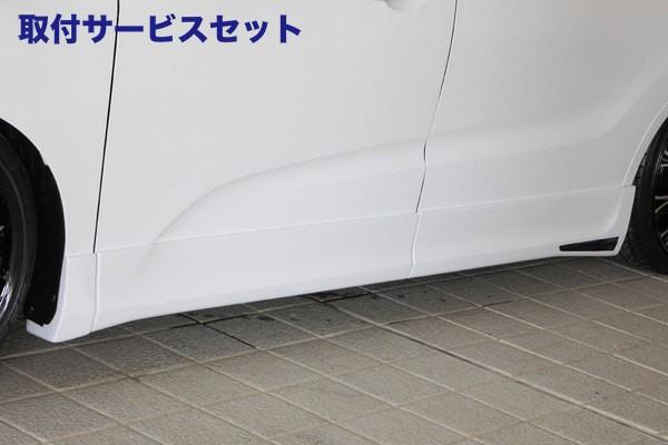 【関西、関東限定】取付サービス品RC1-2 オデッセイ ODYSSEY   ドアパネル 4dr【エクスクルージブ ゼウス】オデッセイ RC1/2 GRSCE LINE Side Step メーカー2色塗り分け塗装済
