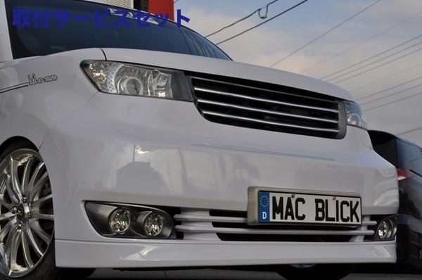 【関西、関東限定】取付サービス品QNC20 bB   フロントバンパー【マック   ブリック   ビヨンド】bB QNC2# BLICK inpact フロントバンパースポイラー