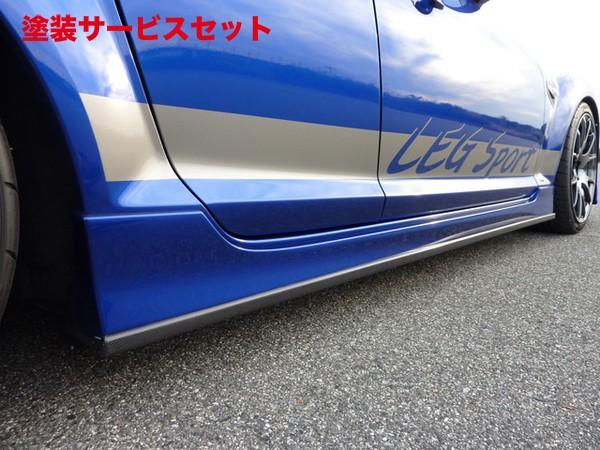 ★色番号塗装発送RX-8 | サイドステップ【レッグ】RX-8 SE3P 後期 サイドステップカーボンガーニッシュ