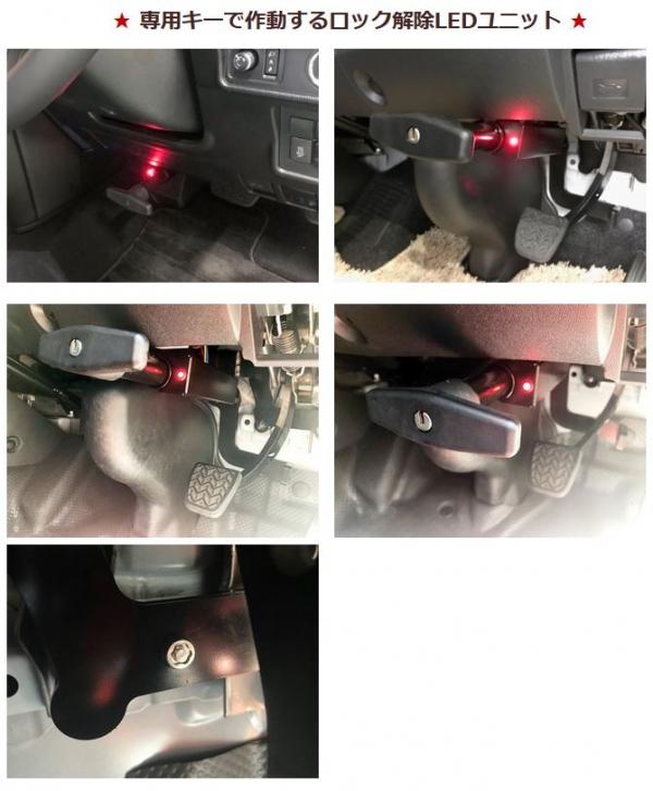 200 ハイエース 標準ボディ | ペダル【ビバリーオート】ハイエース TRH/KDH/GDH200系 4型後期/5型 (2015/1-) ブレーキペダルロック シングルロックバージョン