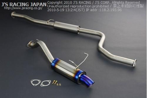 EF CR-X | エキゾーストキット / 排気セット【ジェイズレーシング】CR-X EF8 チタニウム エキゾーストシステム FX 60RS ブルー