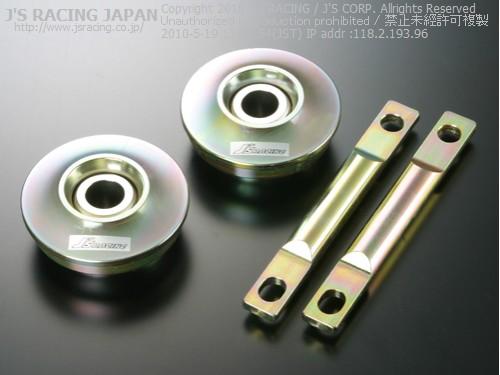 EF CR-X | ブッシュ【ジェイズレーシング】CR-X EF8 リアトレーリィングアームピロブッシュ