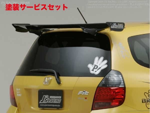 ★色番号塗装発送GD1-4 フィット | GT-WING【ジェイズレーシング】FIT GD 3D GT-WING WETカーボン