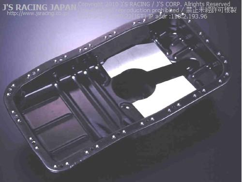 EK9 シビック TypeR | オイルパン【ジェイズレーシング】CIVIC EK9 B16B SPLオイルパン