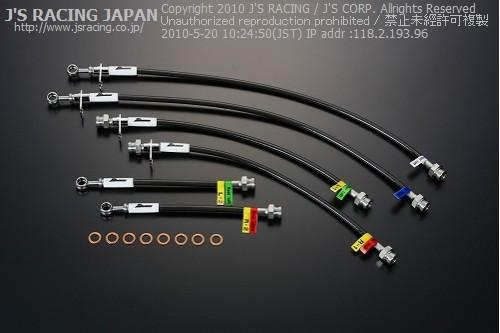 RF1/2 ステップワゴン | ブレーキライン / ホース【ジェイズレーシング】STEPWGN RF1/2 ブレーキラインシステム SUS