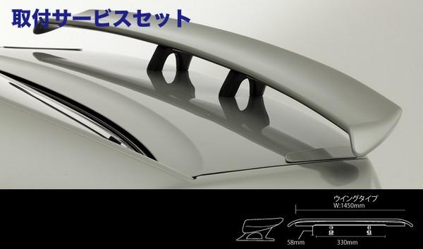 【関西、関東限定】取付サービス品161 アリスト | GT-WING【バリス】RIDOX JZS16# ARISTO (VARIS製) UNIVERSAL GT-WING(汎用) カーボン(CARBON)