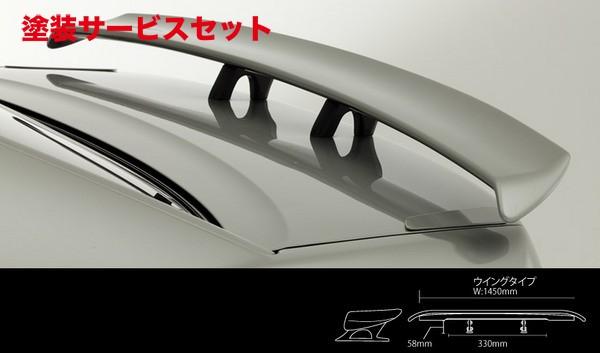 ★色番号塗装発送161 アリスト | GT-WING【バリス】RIDOX JZS16# ARISTO (VARIS製) UNIVERSAL GT-WING(汎用) カーボン(CARBON)