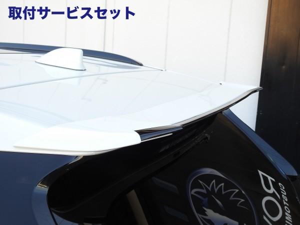 【関西、関東限定】取付サービス品RAV4 XA50 | ルーフスポイラー / ハッチスポイラー【ロエン / トミーカイラ】新型tRAV4 MXAA/AXAH54 ルーフスポイラー FRP (単色塗装)アティチュードブラックマイカ〈218〉