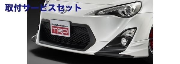 【関西、関東限定】取付サービス品【★送料無料】 86 - ハチロク - | フロントハーフ【ティーアールディー】86 TRD Performance Line フロントスポイラー K1X (クリスタルホワイトパール)