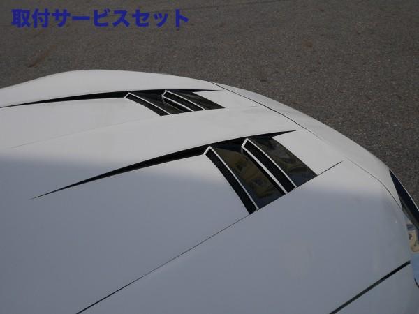 【関西、関東限定】取付サービス品BRZ | ボンネットフード【ロエン / トミーカイラ】BRZ ZC 後期 RR STREET ZERO Bumper type レーシングボンネット FRP(素地)