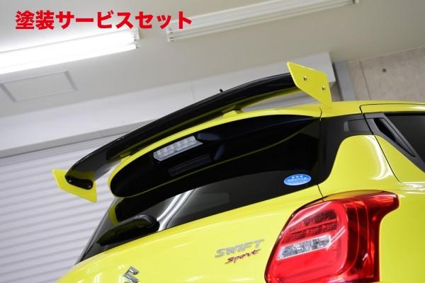 ★色番号塗装発送スイフトスポーツ ZC33S | リアウイング / リアスポイラー【ノブレッセ】スイフトスポーツ ZC33S リアウイング FRP製 塗装済 スパーブラックパール