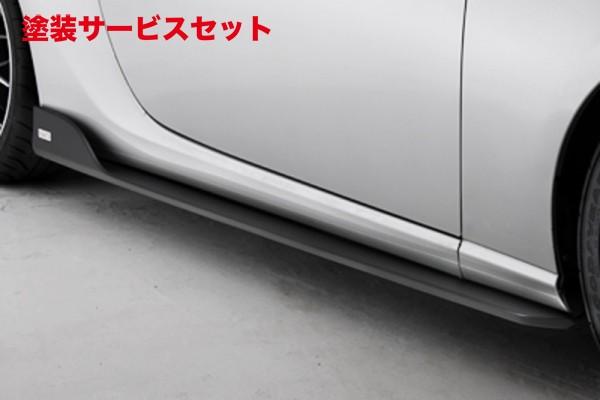 ★色番号塗装発送86 - ハチロク - | サイドステップ【トムス】86 ZN6 (2012/2-) サイドディフューザー 塗装済 スターリングシルバーメタリック (D6S)