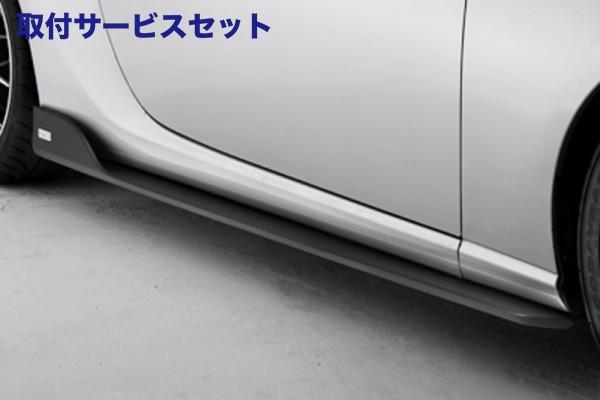 【関西、関東限定】取付サービス品86 - ハチロク -   サイドステップ【トムス】86 ZN6 (2012/2-) サイドディフューザー 塗装済 サテンホワイトパール (37J)