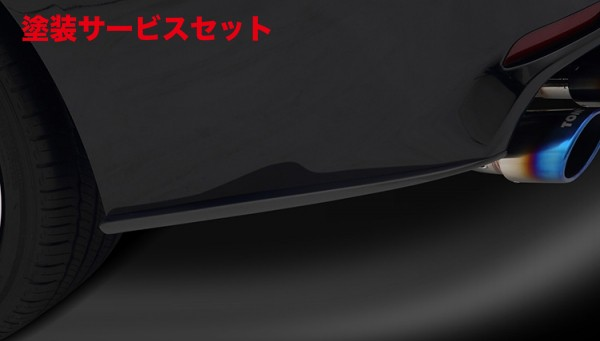 専用工場で塗装後、発送する新サービス | CAMRY | リアマットガード / リアサイドスポイラー | TOMS ★色番号塗装発送カムリ XV70系 | リアマットガード / リアサイドスポイラー【トムス】カムリ AXVH70 WS リアバンパーサイドフィン 素地 (未塗装)