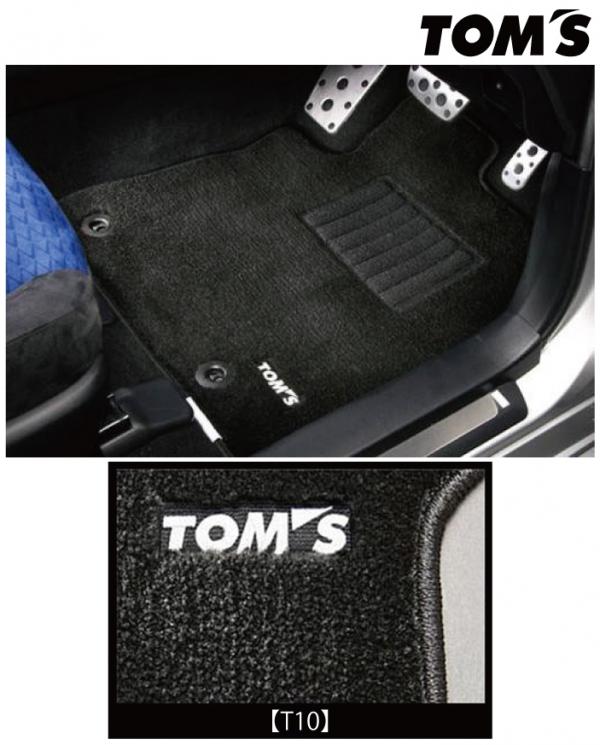 22 クラウン | フロアマット【トムス】クラウン GWS224/ARS220/AZSH20 全グレード (H30/6-) フロアマット T10 ブラック 運転席/助手席/後席セット