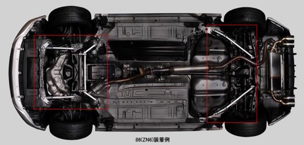20 クラウンアスリート | フロアサポート / メンバーサポート【トムス】クラウンアスリート GRS200系 (H20/2-H24/12) エンジン:GR-FSE メンバーブレース フロント用