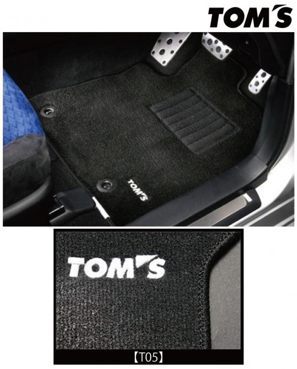 30 プリウス | フロアマット【トムス】プリウス ZVW30 全グレード (H21/5-H23/12) フロアマット T05 ブラック 運転席/助手席/後席中央セット