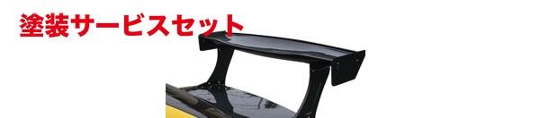 ★色番号塗装発送ランサーエボ 7 8 9 | ウイングステイ【バリス】LANCER EVOLUTION EVO8/9専用 MOUNT BRACKET ~for racing~ カーボン