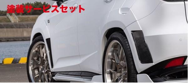 ★色番号塗装発送【★送料無料】 LEXUS RX 200/450 GL2#   オーバーフェンダー / トリム【アーティシャンスピリッツ】LEXUS RX300/450h GL20系 後期 Sport Line BLACK LABEL オーバーフェンダーキット 10P 30mm WIDE(FRP)