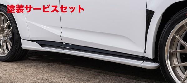 ★色番号塗装発送【★送料無料】 LEXUS RX 200/450 GL2# | サイドステップ【アーティシャンスピリッツ】LEXUS RX300/450h GL20系 後期 Sport Line BLACK LABEL サイドアンダースポイラー6P