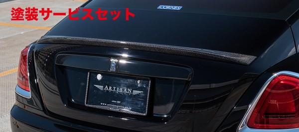 ★色番号塗装発送【★送料無料】 Rolls-Royce Wraith | トランクスポイラー / リアリップスポイラー【アーティシャンスピリッツ】ROLLS-ROYCEレイス 665C 【SPORTS LINE BLACK LABAL YAMATO Edition】トランクスポイラー(CFRP)