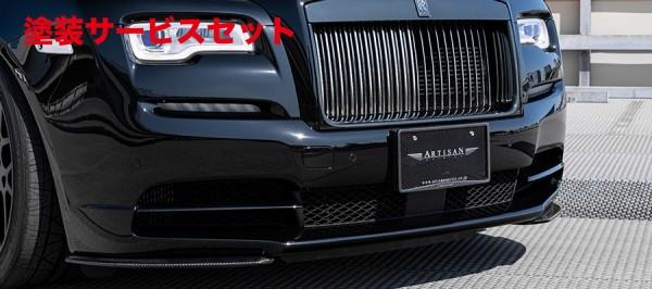 最初の  ★色番号塗装発送Rolls-Royce Wraith | LABAL フロントリップ【アーティシャンスピリッツ】ROLLS-ROYCEレイス Wraith 665C【SPORTS LINE【SPORTS BLACK LABAL YAMATO Edition】フロントアンダースポイラー(CFRP), UNIT-F:7fabc42f --- villanergiz.com