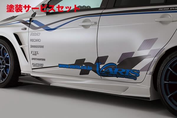 ★色番号塗装発送ランサーエボ 10 | サイドステップ【バリス】LANCER EVOLUTION X EVO X 2014 Ver.Ultimate SIDE SKIRT Ver.2 with AIR SHROUD FRP(AIR SHROUD)