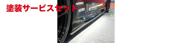 ★色番号塗装発送Z34   サイドステップ【バリス】Z34 NISSAN 370Z SIDE SKIRT   アンダーボード部カーボン(UNDER CARBON)