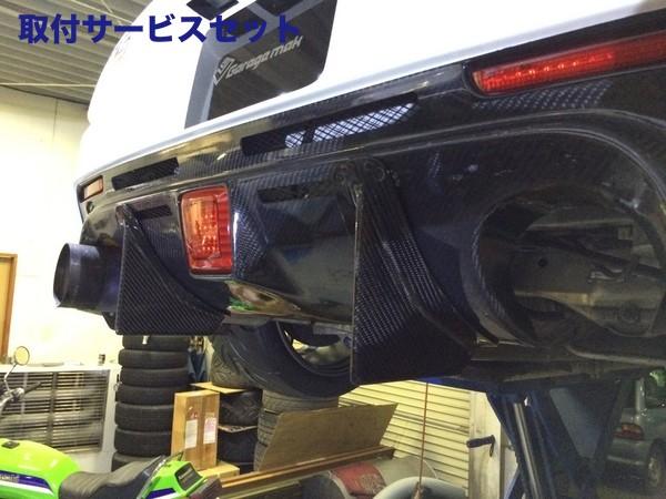 【関西、関東限定】取付サービス品Z33 フェアレディZ   リアアンダー / ディフューザー【ガレージマック】フェアレディZ Z33 リヤバンパー専用 ディフェーザー 材質:FRP製