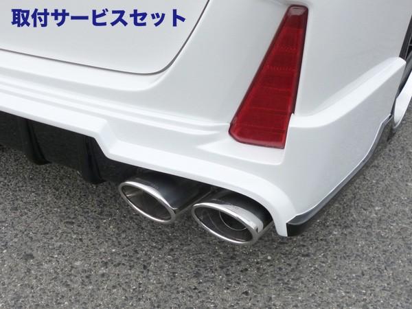 【関西、関東限定】取付サービス品80/85 ノア noah | ステンマフラー【エクスクルージブ ゼウス】ノア ZRR80 Si グレード (2000/2WD) GRACE LINE エキゾーストシステム 左右4本出し (左右独立50mmスライド)