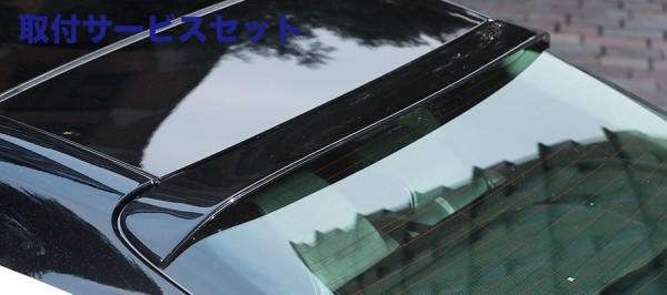 【関西、関東限定】取付サービス品【★送料無料】 カムリ XV70系 | ルーフスポイラー / ハッチスポイラー【アーティシャンスピリッツ】カムリ AXVH70 WS(SPORTS)【SPORTS LINE BLACK LABEL】リアルーフスポイラー FRP