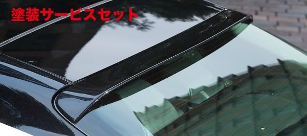 ★色番号塗装発送【★送料無料】 カムリ XV70系 | ルーフスポイラー / ハッチスポイラー【アーティシャンスピリッツ】カムリ AXVH70 WS(SPORTS)【SPORTS LINE BLACK LABEL】リアルーフスポイラー FRP