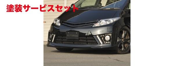 ★色番号塗装発送ACR50/55 GSR50/55 | フロントバンパー【バックスクラッチャー】ACR50/55/GSR50/55 エスティマ 中後期 CODE-12 FRONT BUMPER LED LAMP(白)(2SET)付属