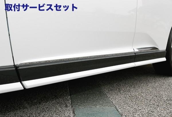 【関西、関東限定】取付サービス品レクサス RX | サイドステップ【ジーコーポレーション】LEXUS RX 後期 サイドパネル 塗装済 mono-tone WetCarbon+FRP製 スターライトブラックガラスフレーク (217)