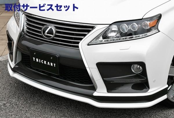【関西、関東限定】取付サービス品レクサス RX | フロントリップ【ジーコーポレーション】LEXUS RX 後期 フロントスポイラー 塗装済 2-tone FRP製 プラチナムシルバーメタリック(1J4)+ガンメタリック2 (GM2)