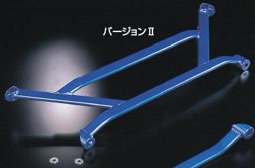 エクシーガ | ロアアームバー【クスコ】エクシーガ YA5/4 フロント ロワアームバー Ver.2