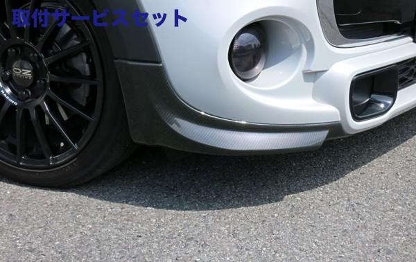 【関西、関東限定】取付サービス品BMW Mini F56 | フロントカナード【フリークラフト / MACS CORPORATION】BMW MINI F55/56 前期 フロントサイドスポイラー