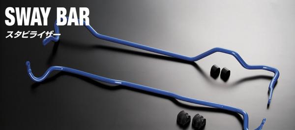 R32 GT-R   スタビライザー / リア【クスコ】スカイライン GT-R BNR32 スタビライザー リア