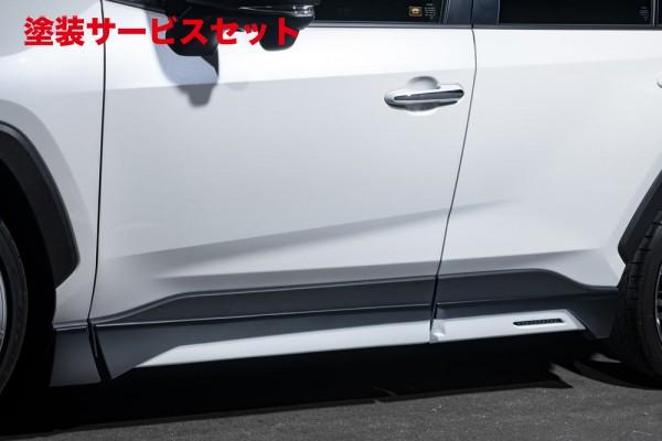 ★色番号塗装発送RAV4 XA50 | サイドステップ【エクスクルージブ ゼウス】新型RAV4 MXAA54/AXAH54 LUV LINE サイドステップ(ABS製) 塗装済アティチュードブラックマイカ