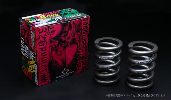 スプリング | スプリング【ミツルパワー】チャラバネ ID63 (62-63兼用) -H160 ガンメタ 2本1セット 28K