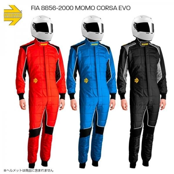 汎用   レーシングスーツ【モモ】MOMO JAPAN正規品 FIA8856-2000公認 レーシングスーツ コルサ エボ ブラック サイズ:M
