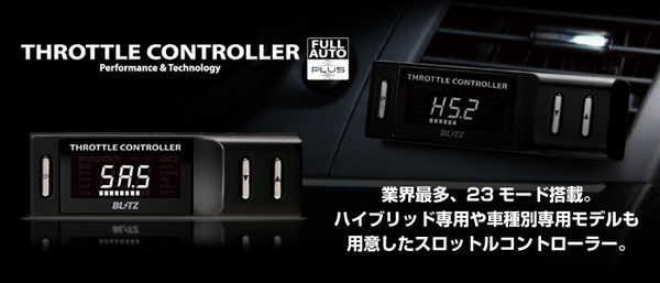 GP | スロットルコントローラー【ブリッツ】インプレッサ XV ハイブリッド GPE スロットルコントローラー フルオートプラス TRC002S-BG1