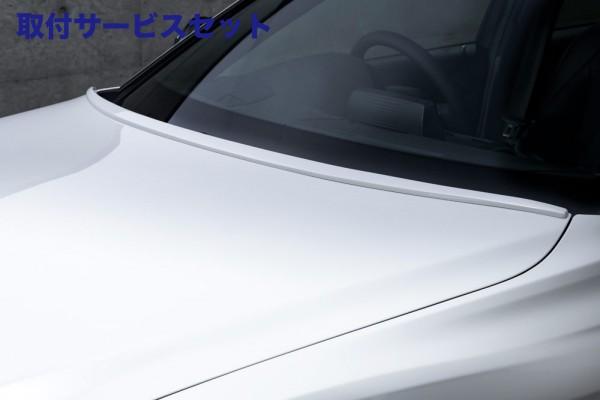 【関西、関東限定】取付サービス品22 クラウン | ボンネットスポイラー【エクスクルージブ ゼウス】クラウン 22系 RS【Prussian Blue】ボンネットスポイラー塗装済ブラック